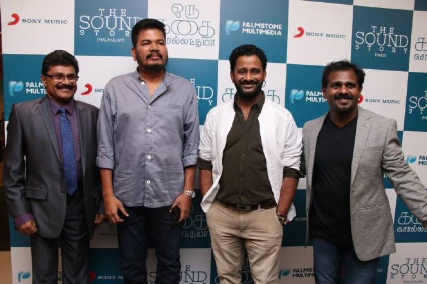 Oru Kathai Sollatuma Audio Launch Photos