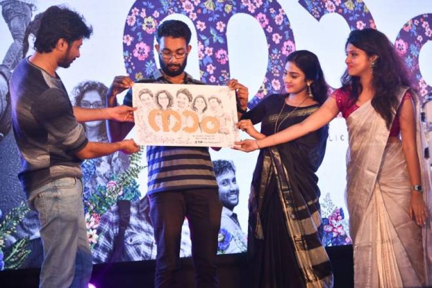 Naam Audio Launch Photos