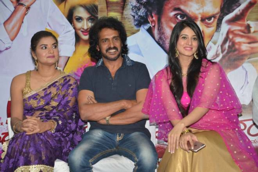 Upendra Mathe Baa Press Meet Photos