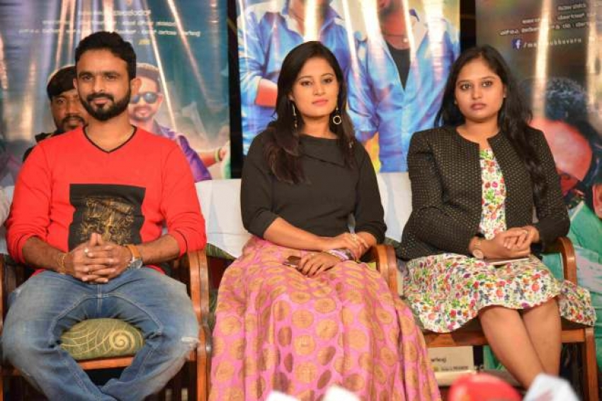 Mahanubhavaru Press Meet Photos