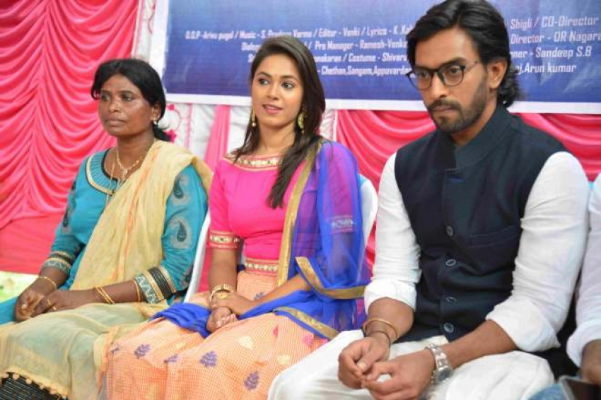 I Am Pregnant Press Meet Photos