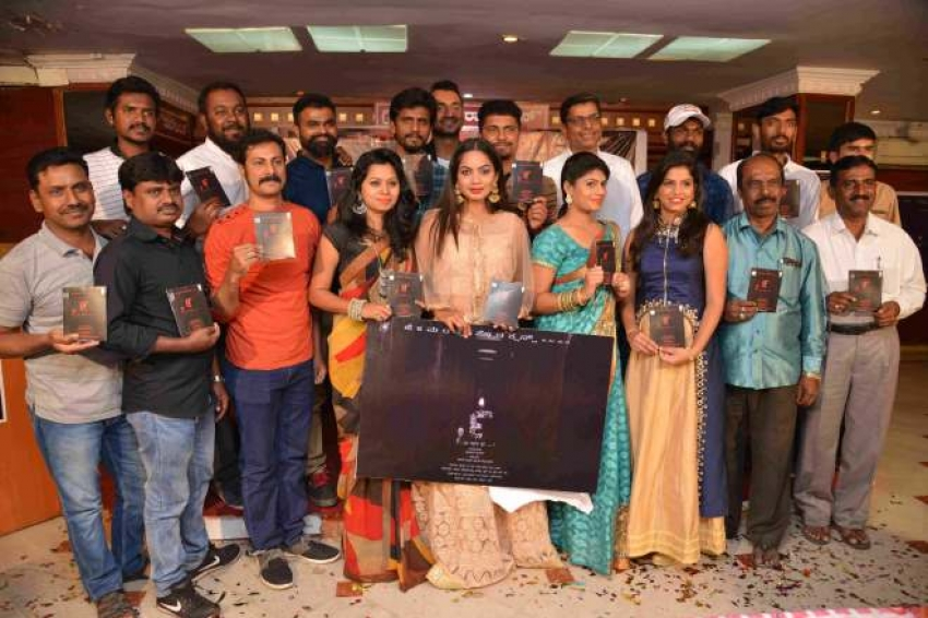 Arkavath Press Meet Photos