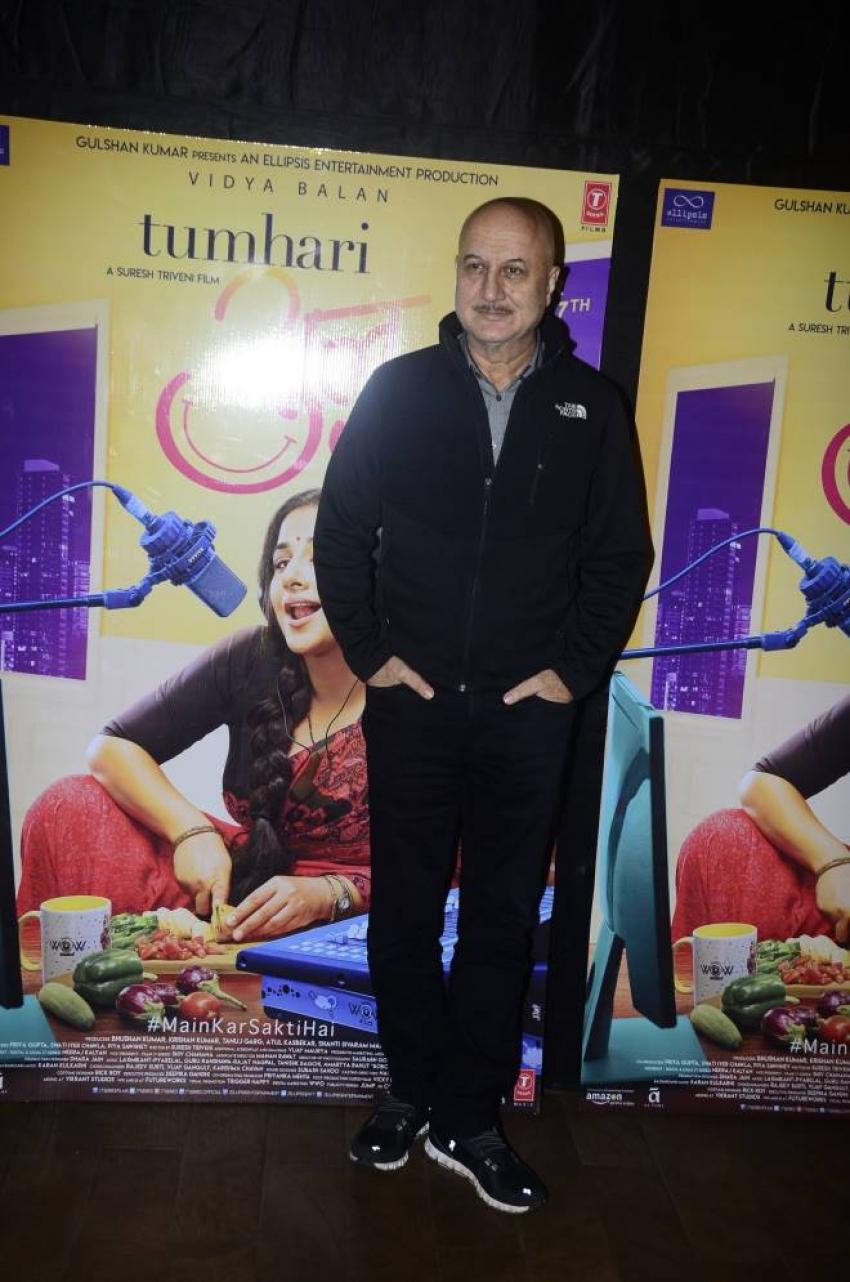 Tumhari Sulu Special Screening Photos