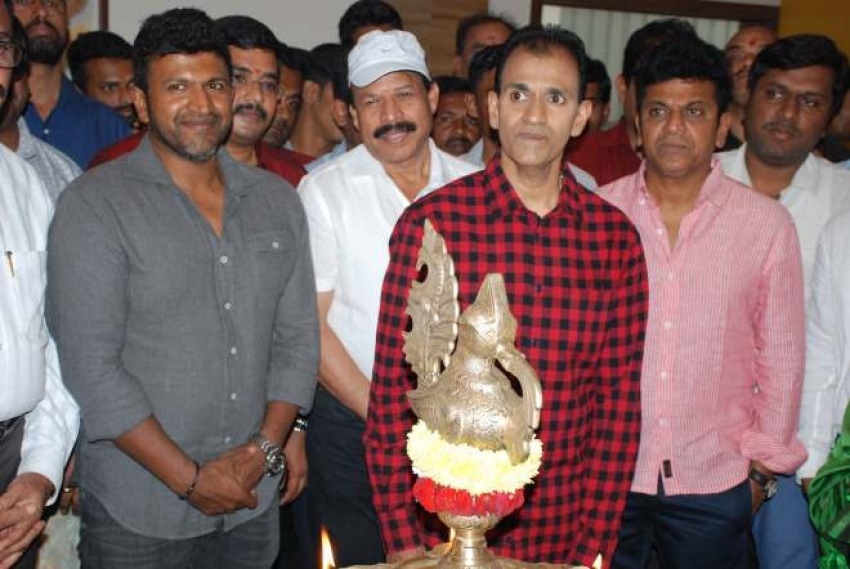 Dr.Rajkumar Hotel 10 Years Function Photos