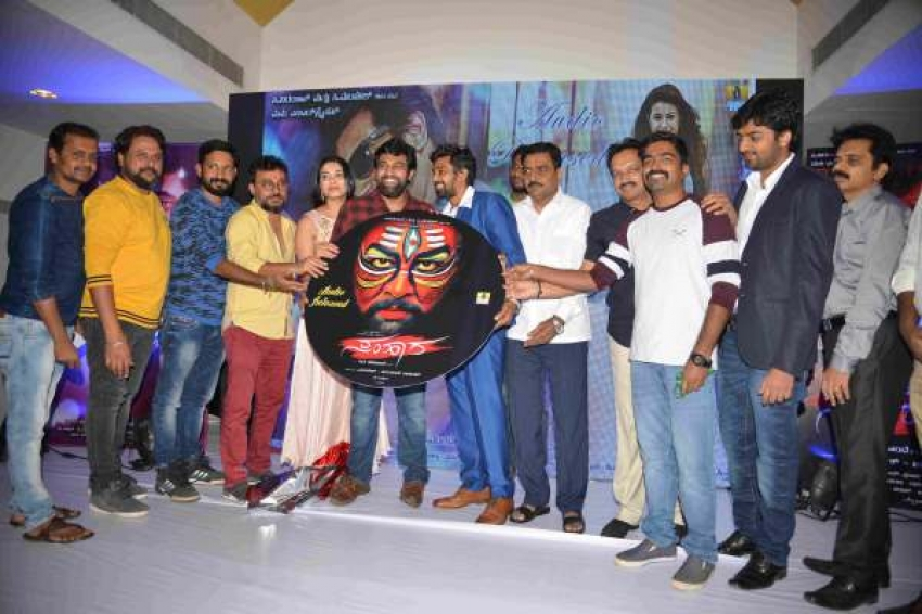Samhara Audio Release Photos