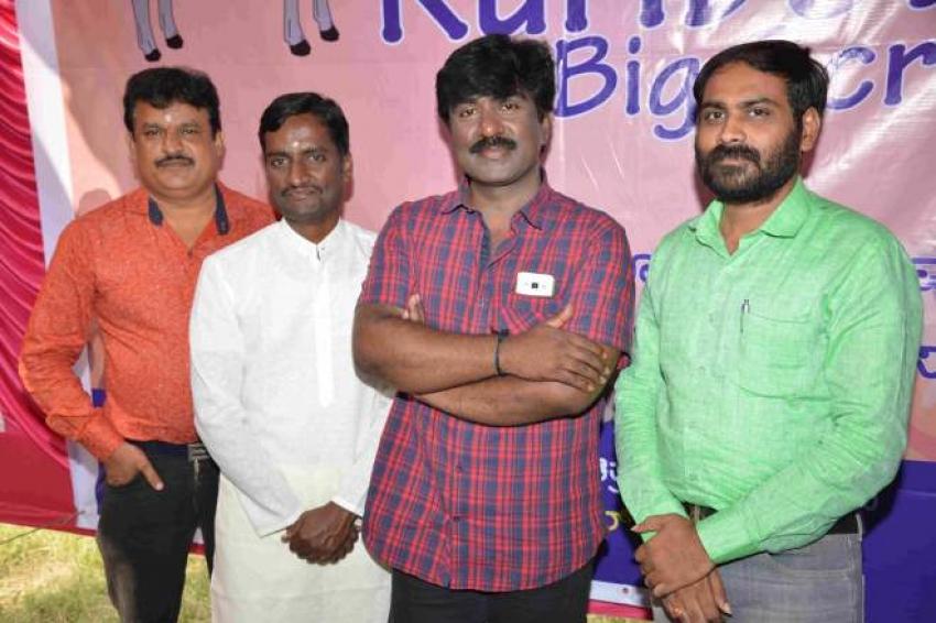 Kuri Bond Press meet Photos