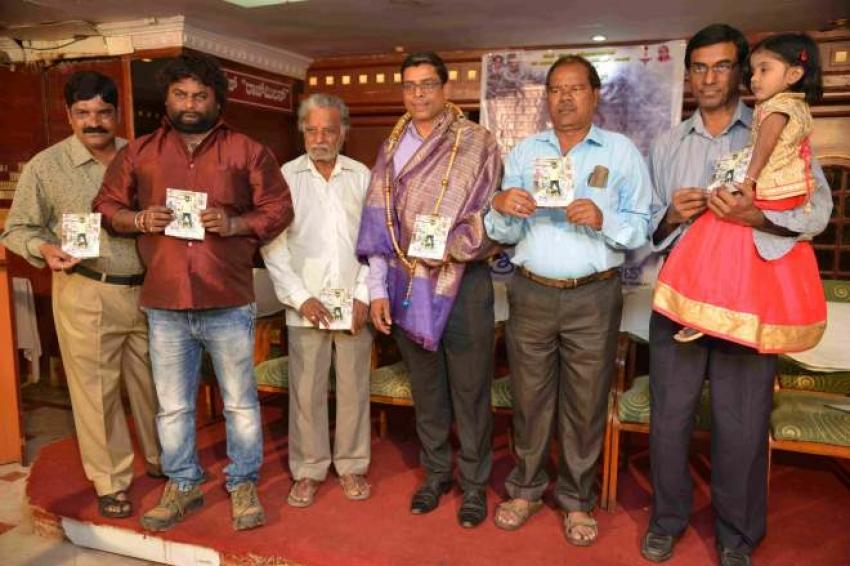 Tikla Huccha Venkat Audio Release Photos