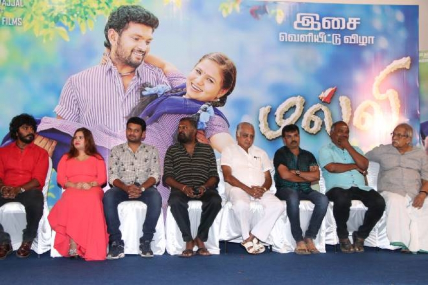 Malli Audio Launch Photos