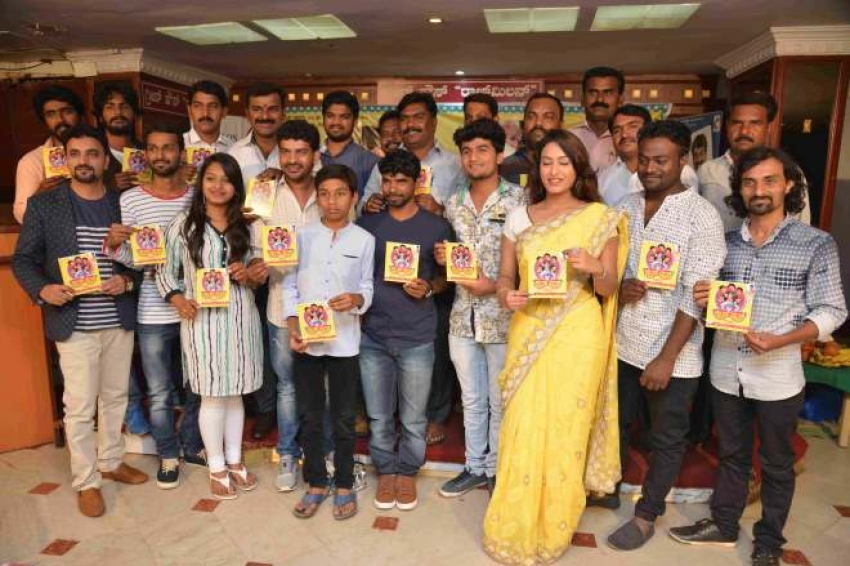 Janthar Manthar Audio Release Photos