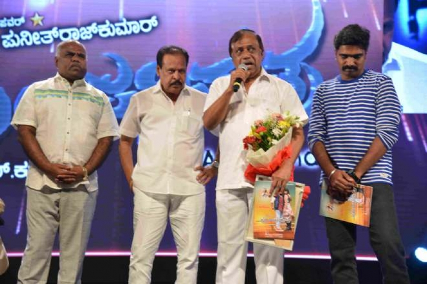 Anjani Putra Audio Release Photos