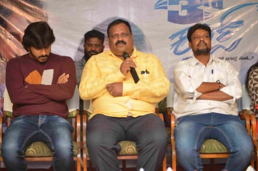 3rd Class Movie Press Meet Photos