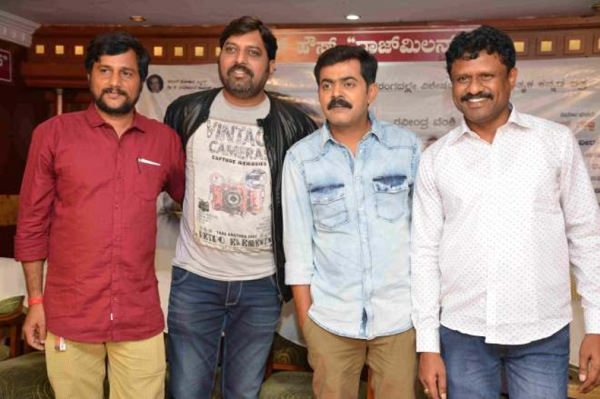 Kaivalya Press Meet Photos