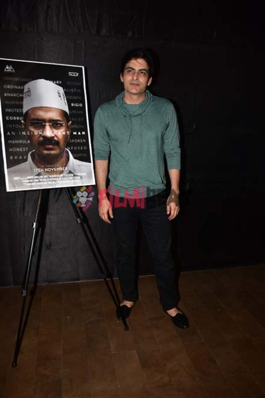 An Insignificant Man Premiere Show Photos