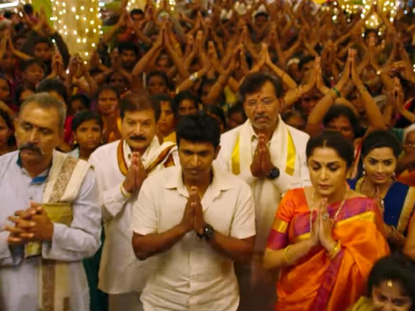 Anjaniputra Photos