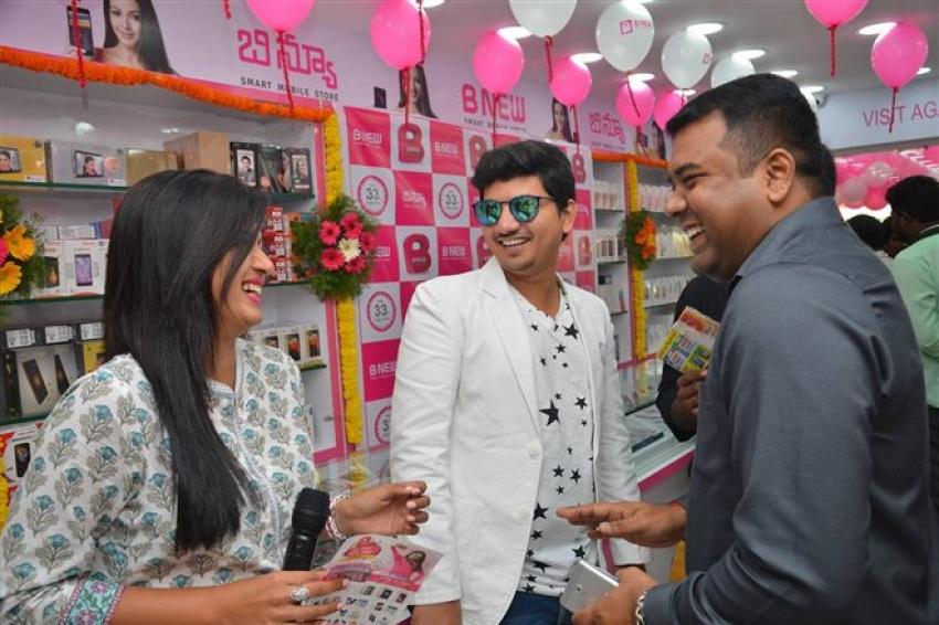 Heeba Patel Launch B New Mobile Store At Tenali Photos