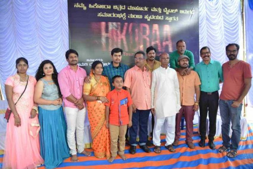 Hikora Press Meet Photos