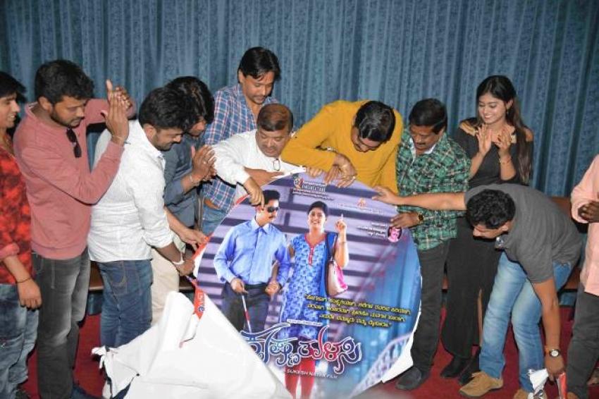 Krishna Tulasi Press Meet Photos