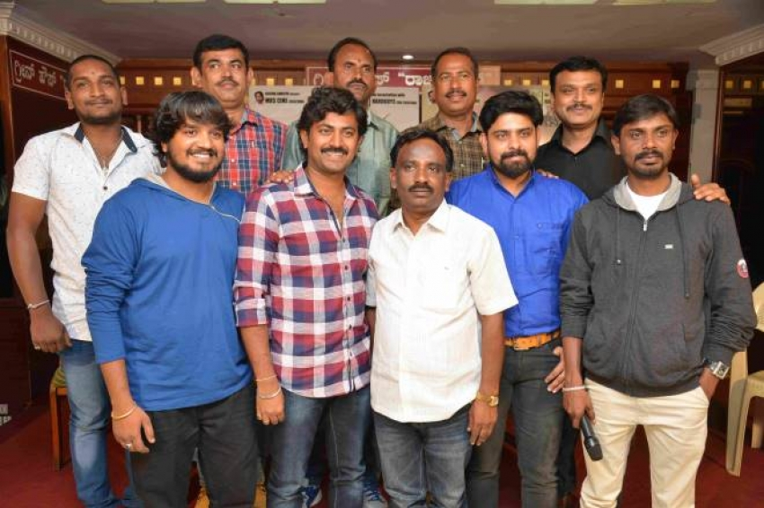 Rajaru Press Meet Photos
