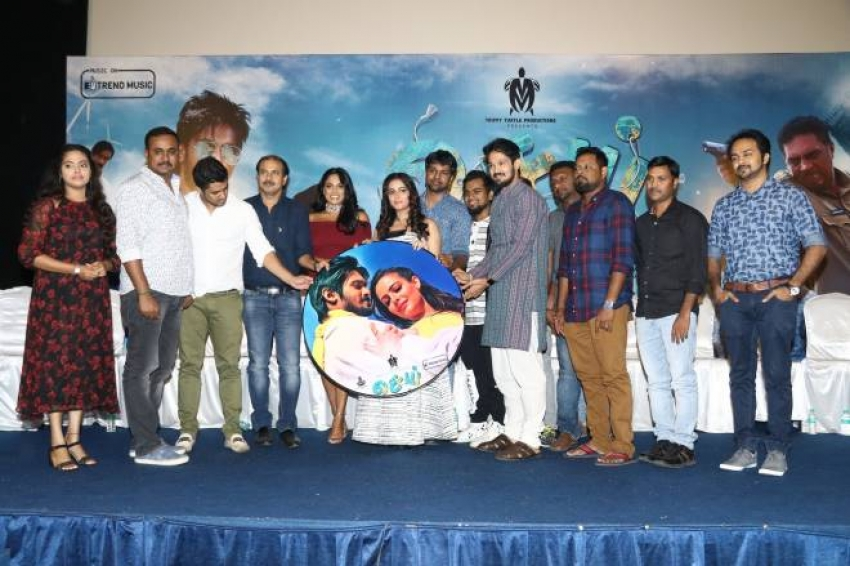 Sei Audio Launch Photos
