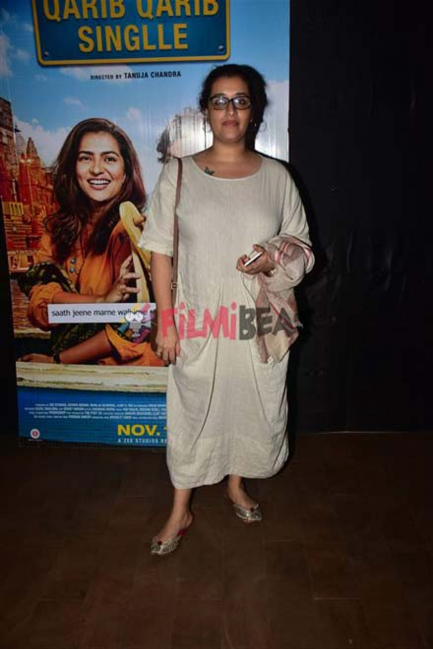 Special Screening Of Qarib Qarib Singlle Photos