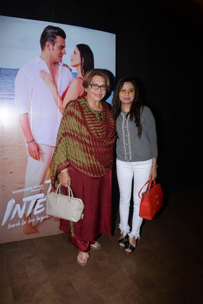 Special Screening Of Tera Intzaar Photos