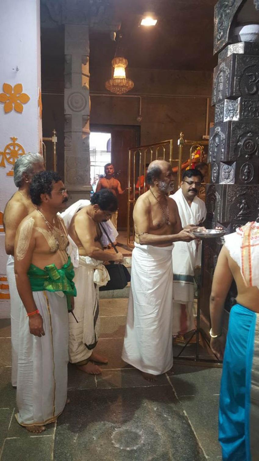 Superstar Rajinikanth Visit Mantralayam Photos
