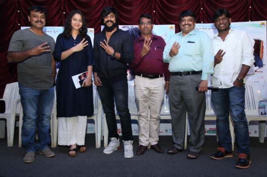 3 Gante 30 Dina 30 Second Press Meet Photos