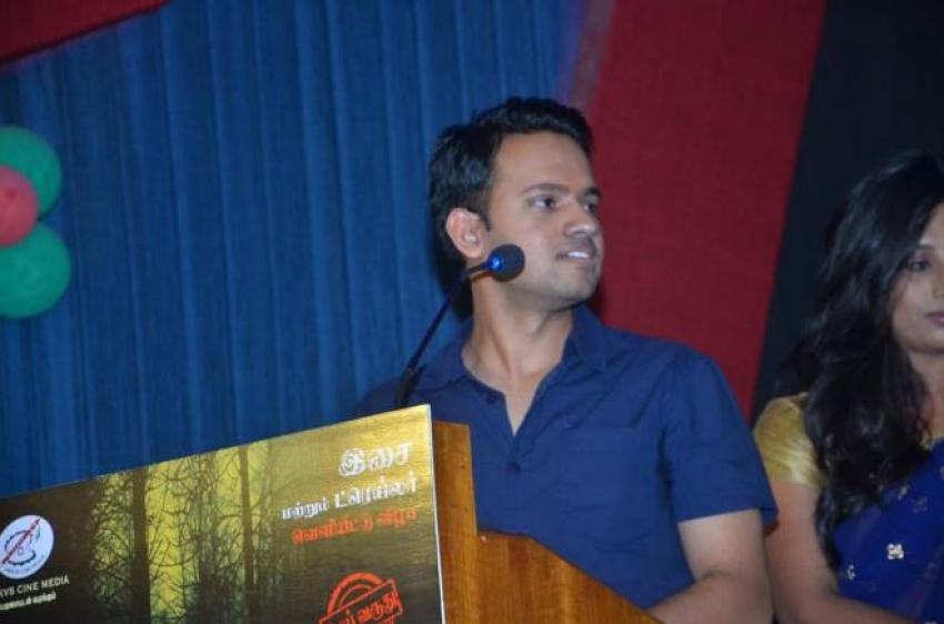Aaraam Thinai Audio & Teaser Launch Photos
