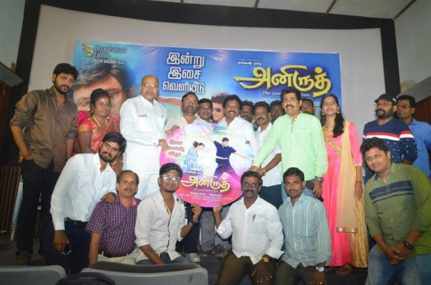 Anirudh Audio Launch Photos
