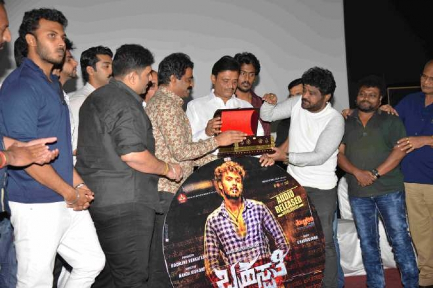 Brahaspati Audio Release Photos