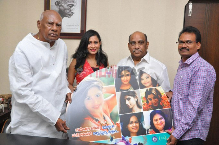 Butterflies Movie First Look Launch Photos