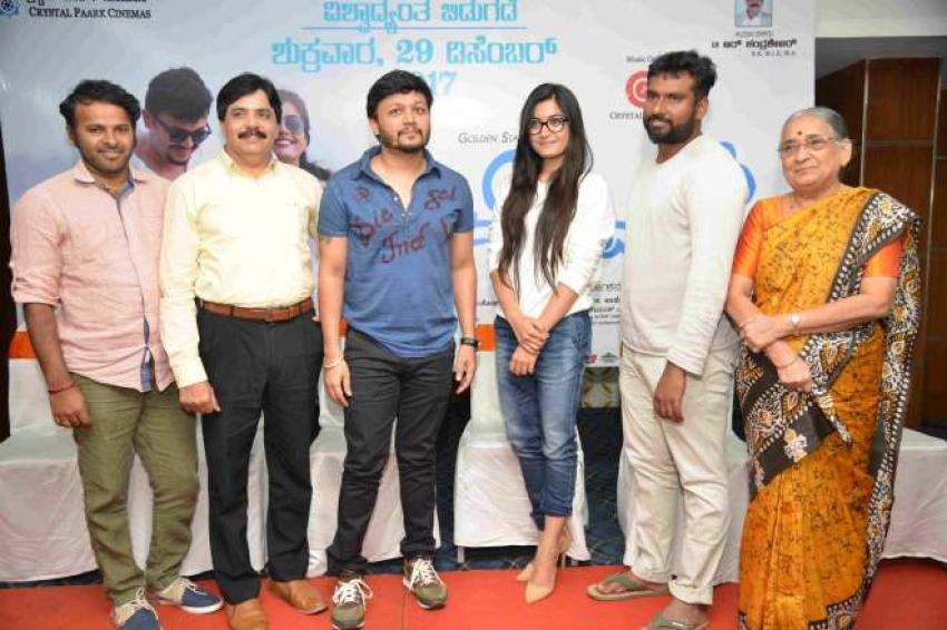 Chamak Press Meet Photos