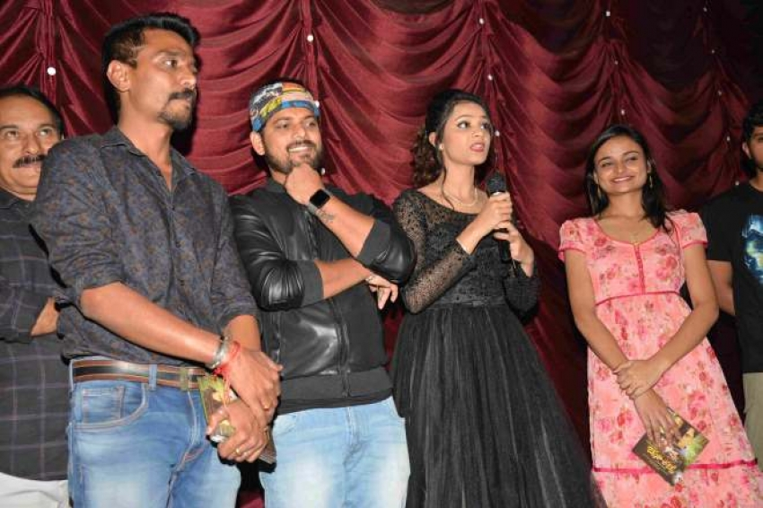 Churikatte Audio Release Photos
