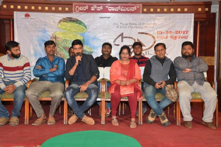 ILLA Press Meet Photos