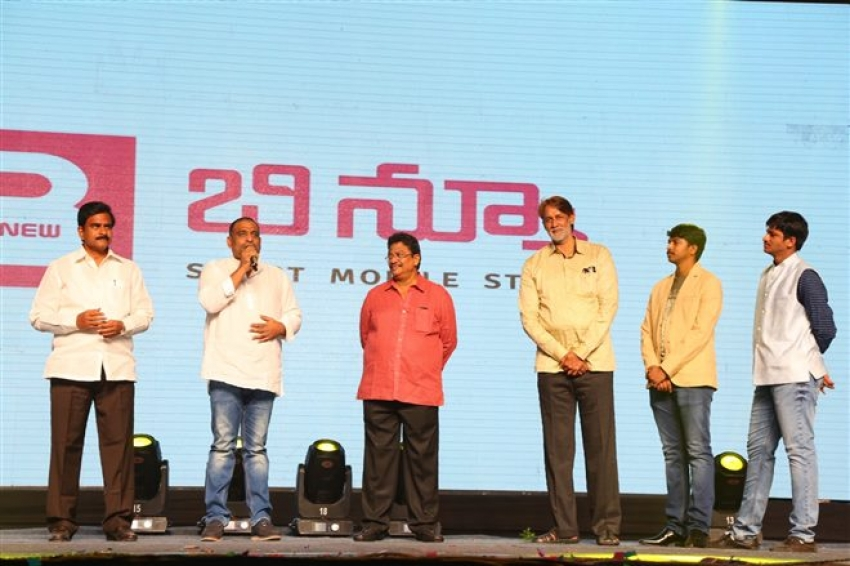 Jai Simha Audio Launch Photos