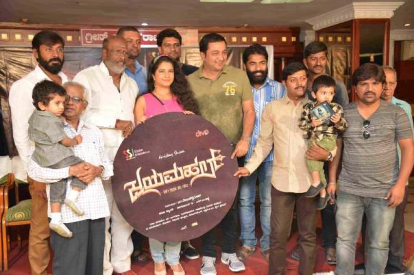 Jaya Mahal Audio Release Photos