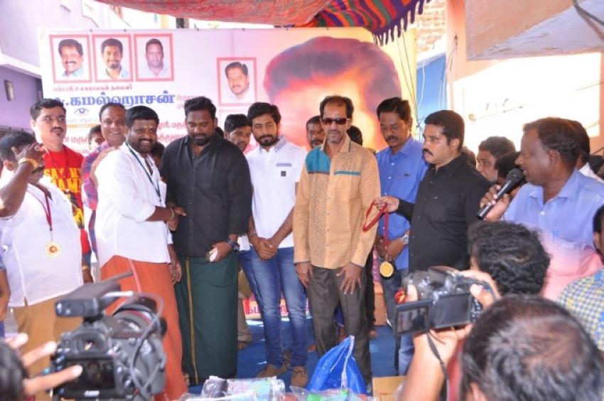 Kamal Hassan Fans Club Medical Camp Stills Photos