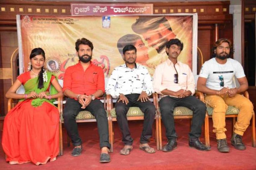 Maanjra Press Meet Photos