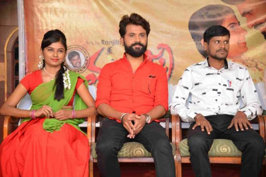 Maanjra Press Meet Photos