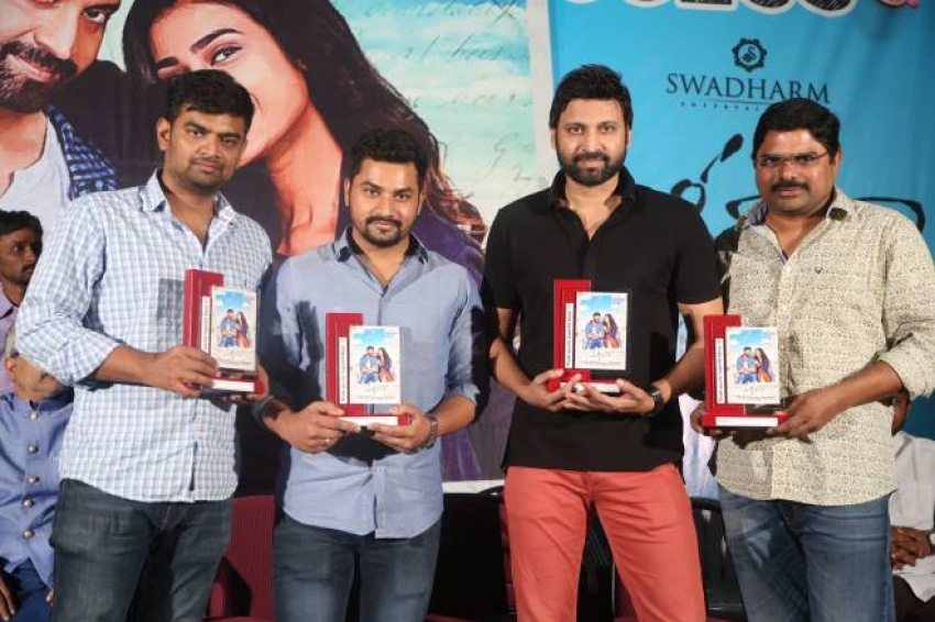 ​Malli Raava Success Meet Photos