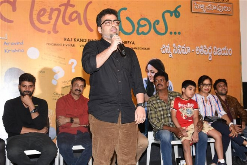 Mental Madilo Movie Success Meet Photos
