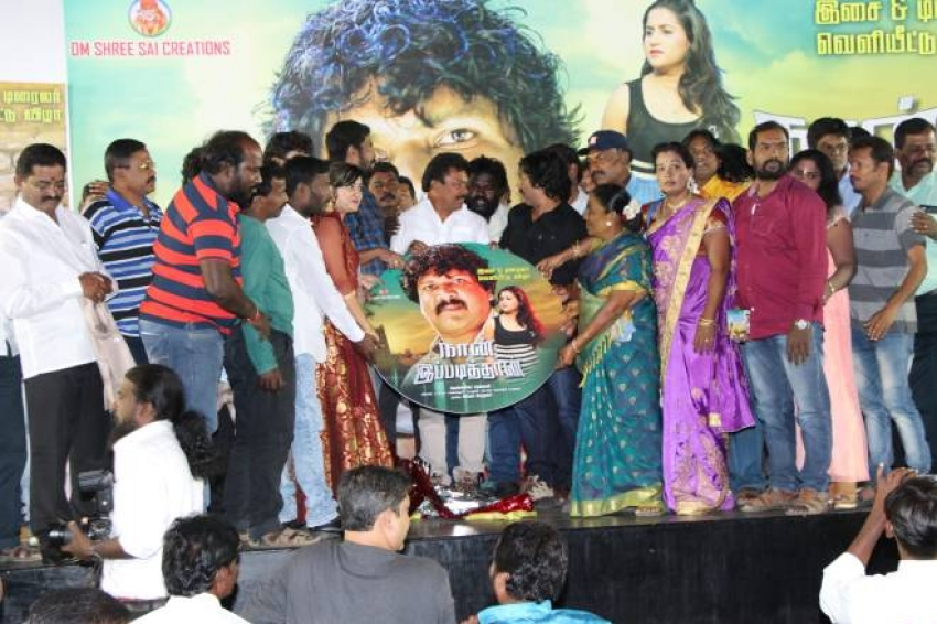 Naan Ippadithan Audio Launch Photos