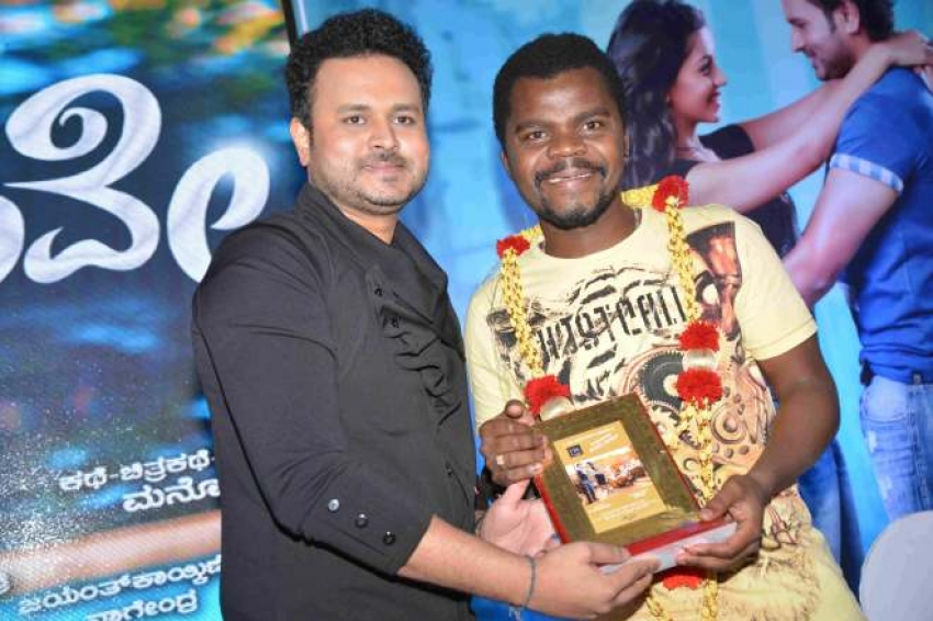 O Premave Audio Release Photos