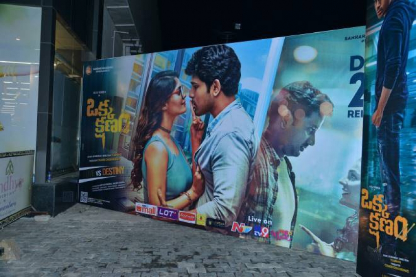 Okka Kshanam Pre Release Event Photos