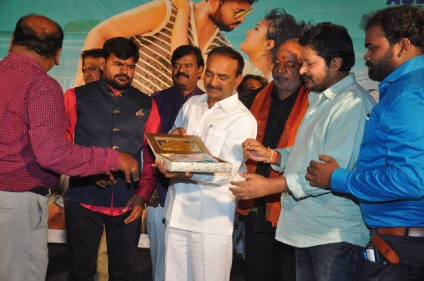 Padipoyane Neemayalo Audio Launch Photos