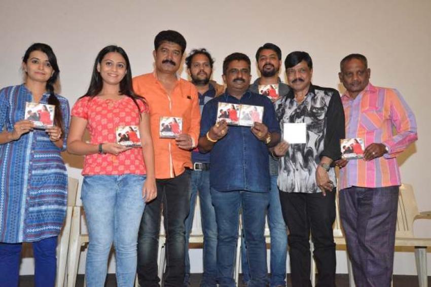 Poorna Satya Audio Release Photos