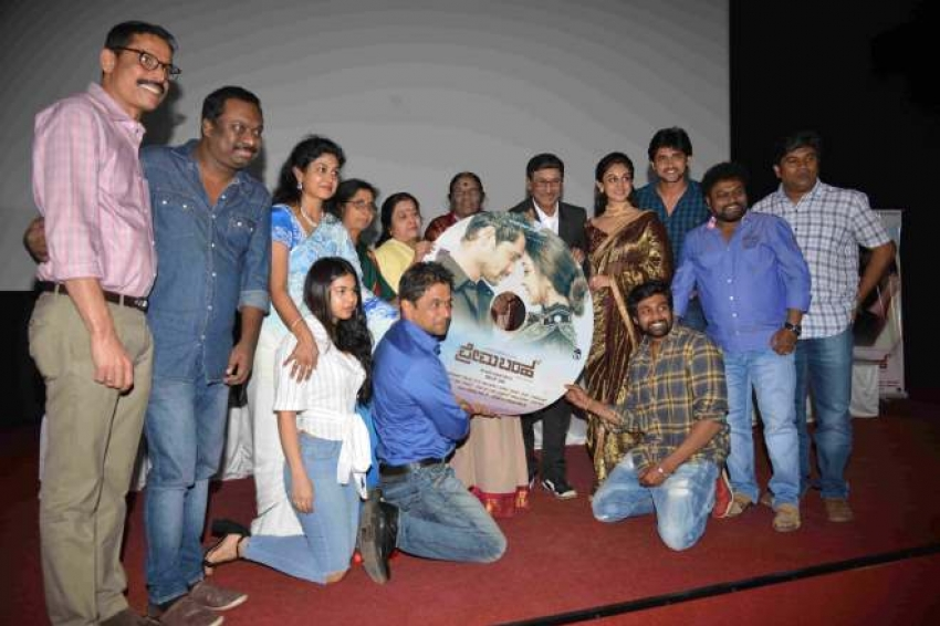 Prema Baraha Audio Release Photos