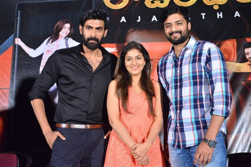 Rana Daggupati Launch Rajaradham Movie Trailer Photos