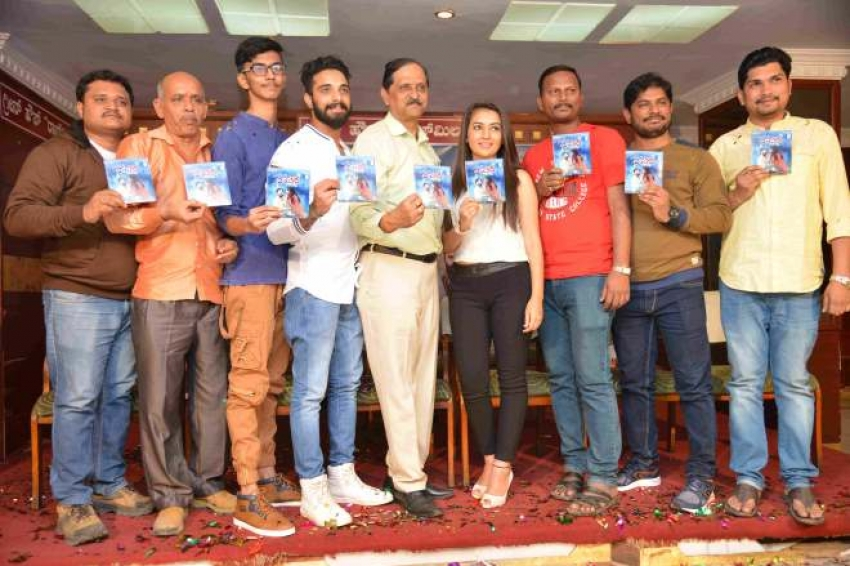 Sanjeeva Audio Release Photos