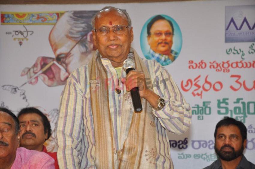 Saradhis cine swarna yugamulo lo saradhi book launch stills Photos